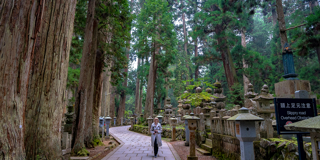 okonuin japan koyasan bestattungshaus anna lutter bestattungen neuss